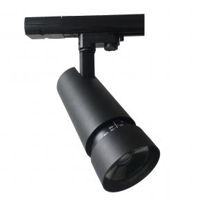 35W Beam angle adjustable track light