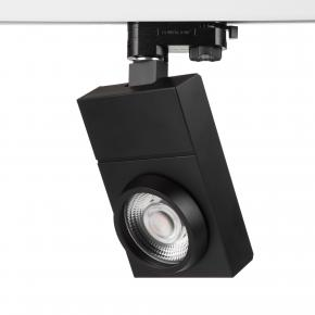 25-30-35-40W Camera Series track light