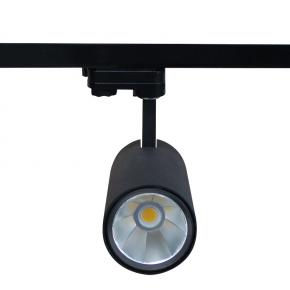 40W DALI  4000K Built-in driver LED track light