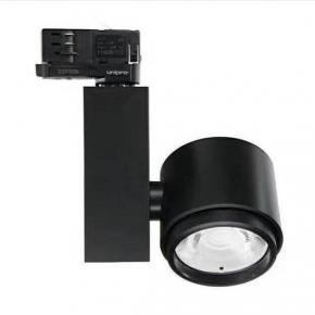 40W Camera Series track light