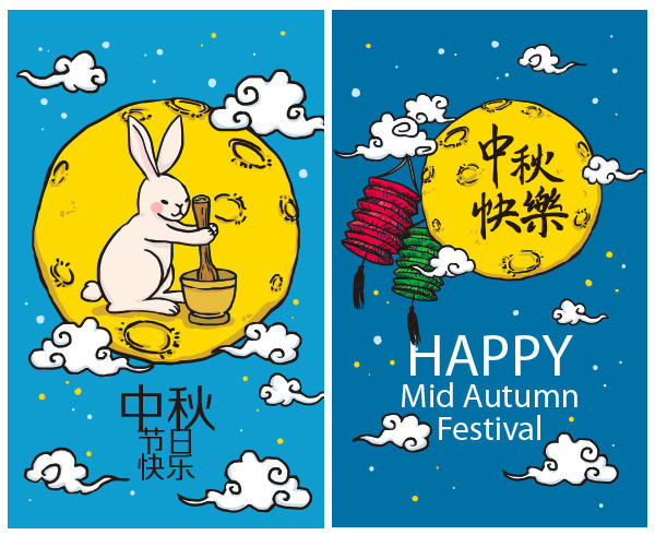 2018 Min-Autumn Festival holiday & National day holiday notice