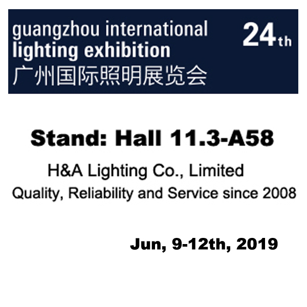 24th Guangzhou international lighting exhibition/2019
